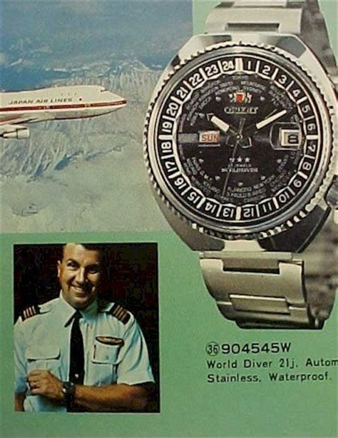 Old Watch Ads